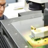 InnoWAmess - Innovative Messtechnik