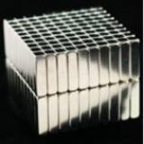 Quadermagnete -Groß- - Quadermagnete besitzen eine Blockform mit mind. 2 verschiedenen Abmessungen.<br /><br />Sie wirken durch Ihre außergewöhnliche Form edel und zeitlos und sind noch besser fassbar als die Würfelmagnete.